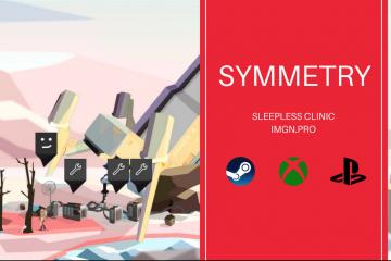 symmetry poradnik do osiągnięć